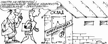 inventarizatsiya-raschetnogo-scheta2