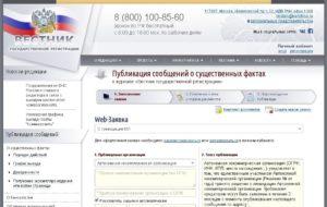 vestnik-gov