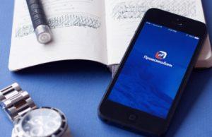 psb-on-line-promsvyazbanka