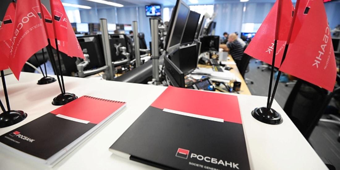 Открыть расчетный счет в Росбанке для ИП и ООО