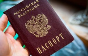 Smena-pasportnyh-dannyh-direktora
