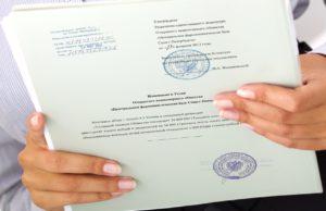 Uchreditelnye-dokumenty-yuridicheskogo-litsa