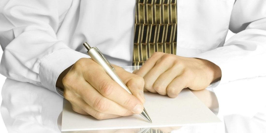 банк интеза заявка онлайн