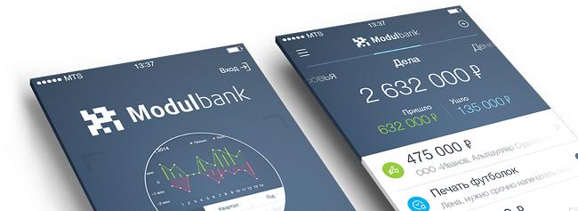 modul-bank-mobile