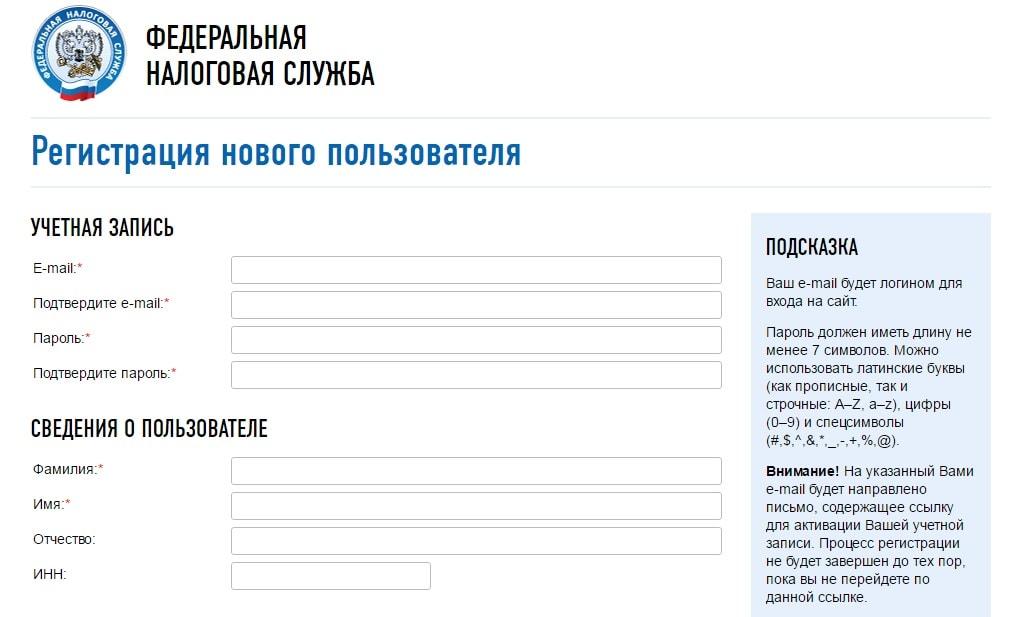 Таблица регистрации ИП онлайн