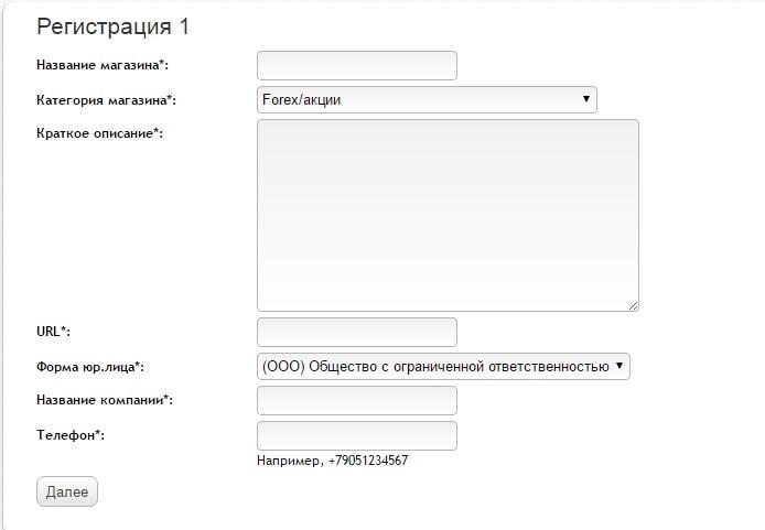 Регистрация РБК Мани