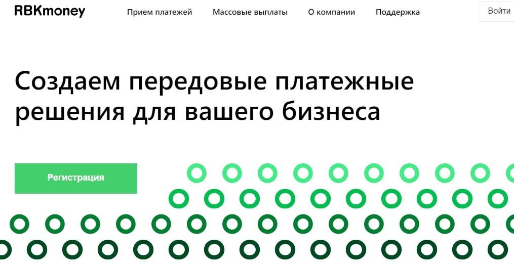 официальная страница RBK Money