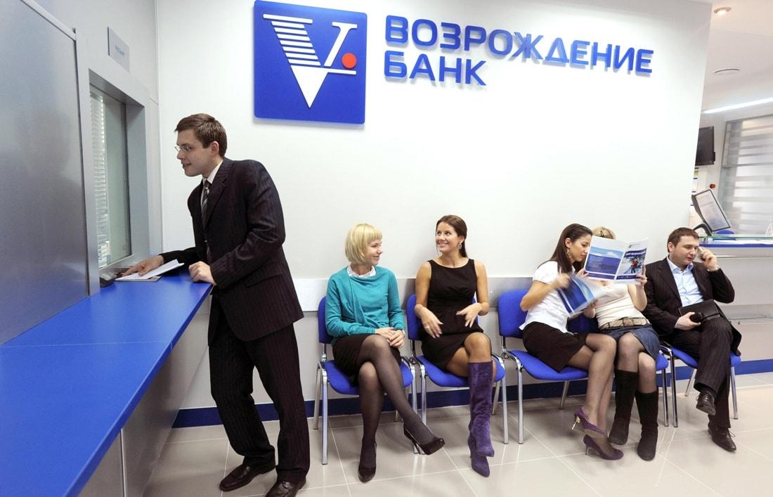 Вопросы по открытию счета для бизнеса в банке Возрождение