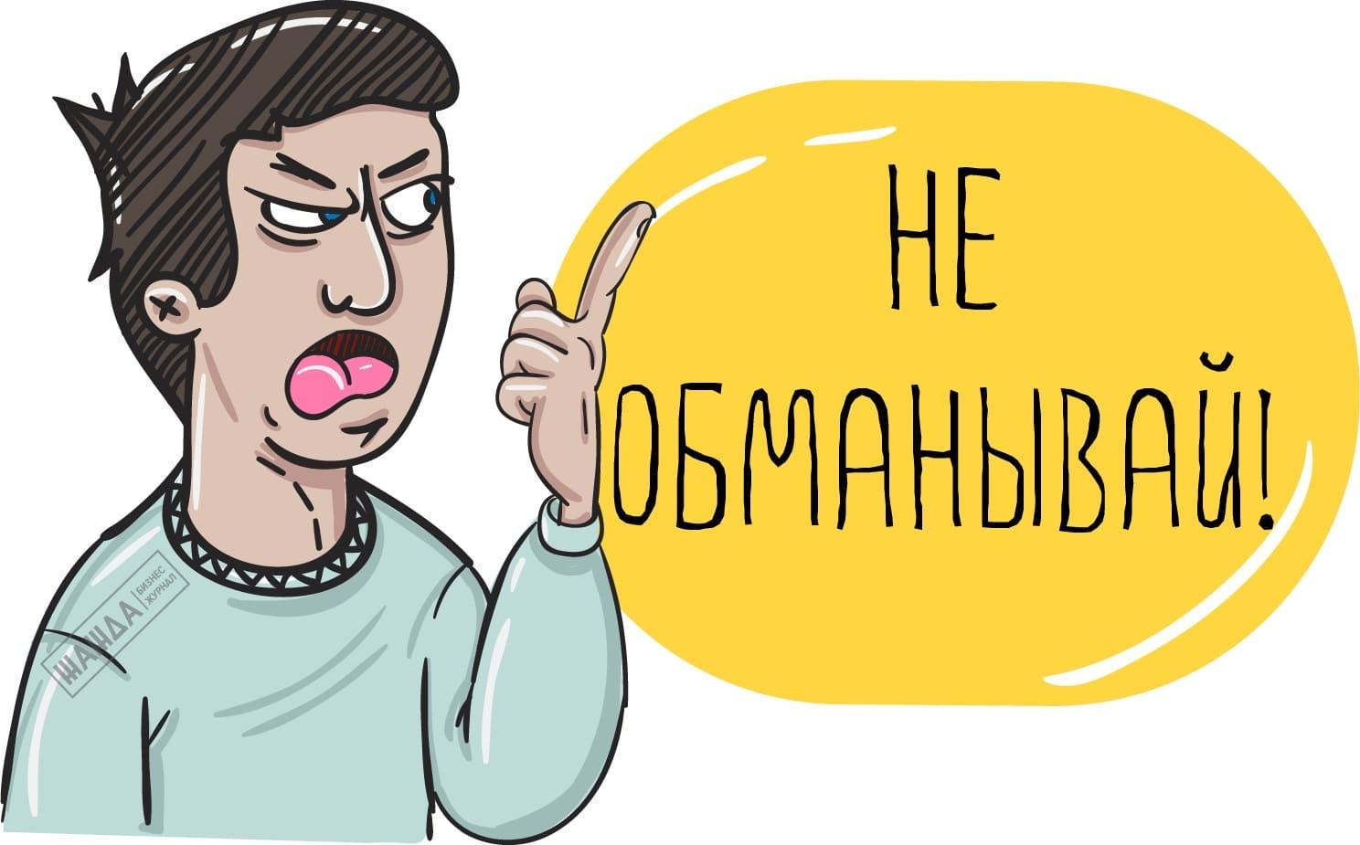 штраф за подделку справки 2-НДФЛ