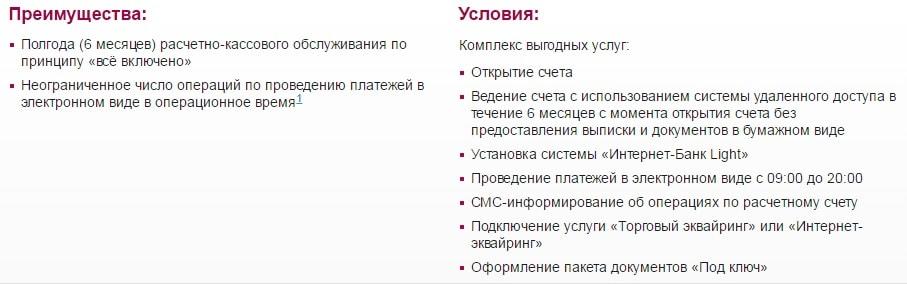 тариф тест-драйв премиум УБРиР