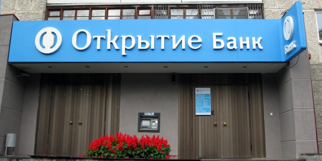 банк открытие на грани банкротства