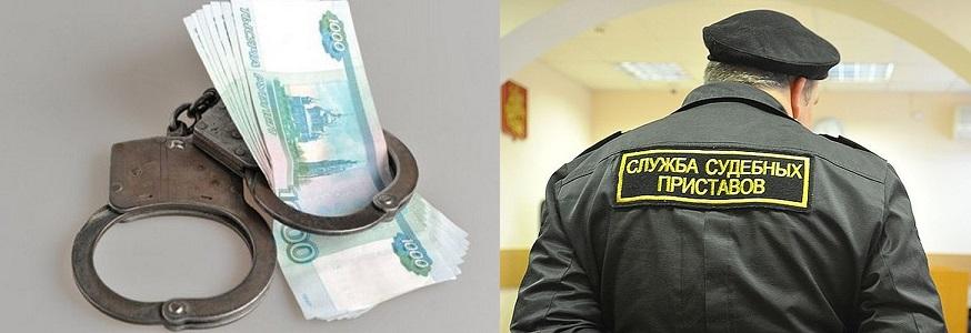 Арест расчетного счета приставами