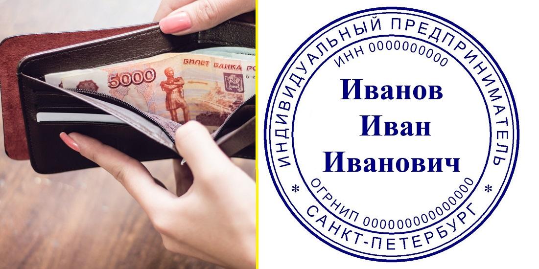 дебет 01 кредит 02