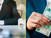 Как происходит возврат займа с расчетного счета