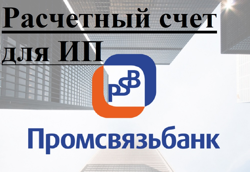 инн хоум кредит банка