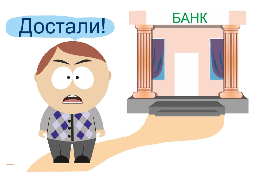 Закрытие банковских счетов при ликвидации