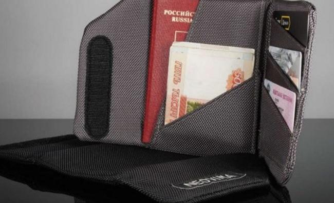 кошелек с RFID-защитой