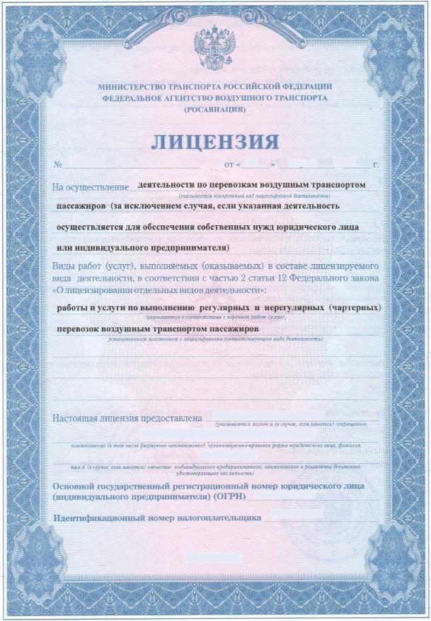 Хостинг лицензируемый вид деятельности хранилище файлов хостинг
