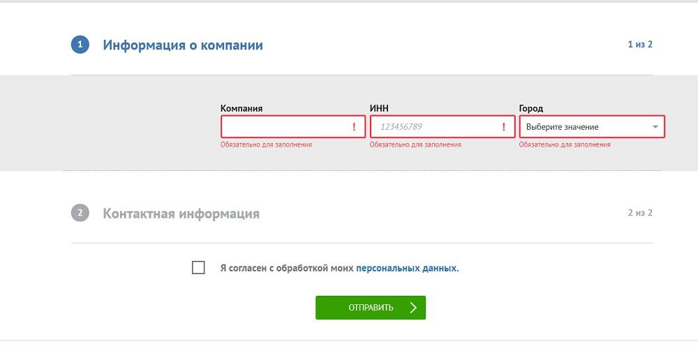 онлайн-заявка ЮниКредит