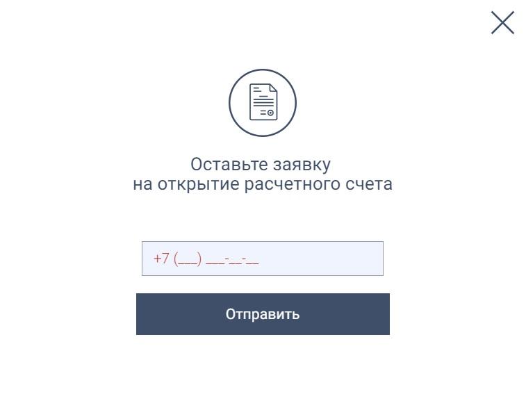 онлайн-заявка в Модульбанке