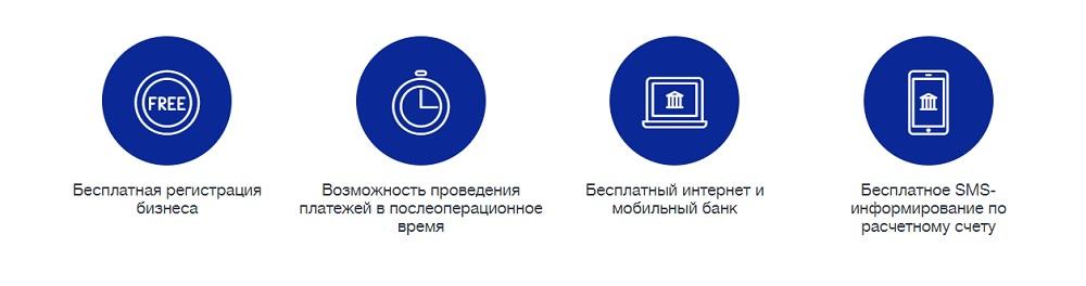 преимущества РС ВТБ 24