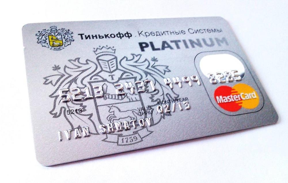 кредитная карта тинькофф условия платинум где взять займ без отказа на карту через интернет на год